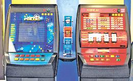 Вред игровые автоматы бисплатно игровые автоматы